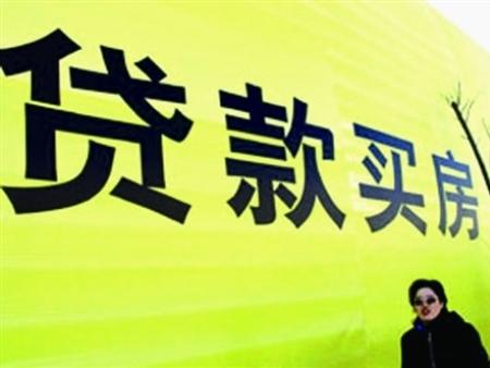 上海首套房平均利率