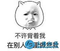 办理上海贷款,银行利息是多少?