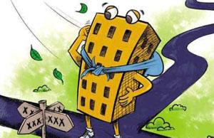 上海房产贷款