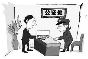 上海二次抵押贷款